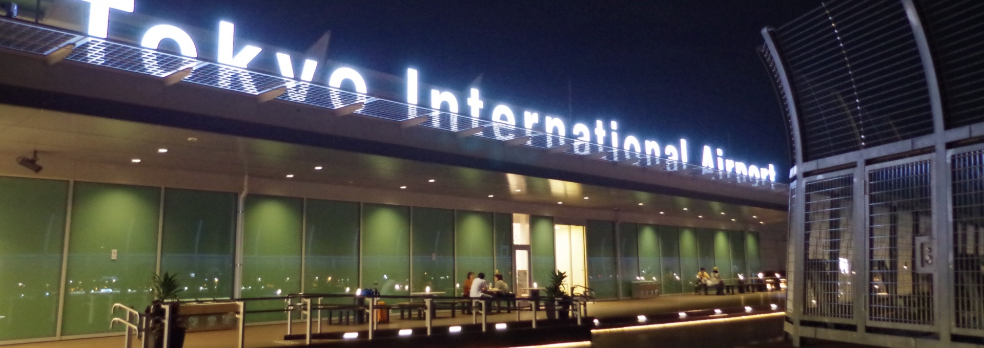 料金表|羽田空港駐車場ホワイトパーキング