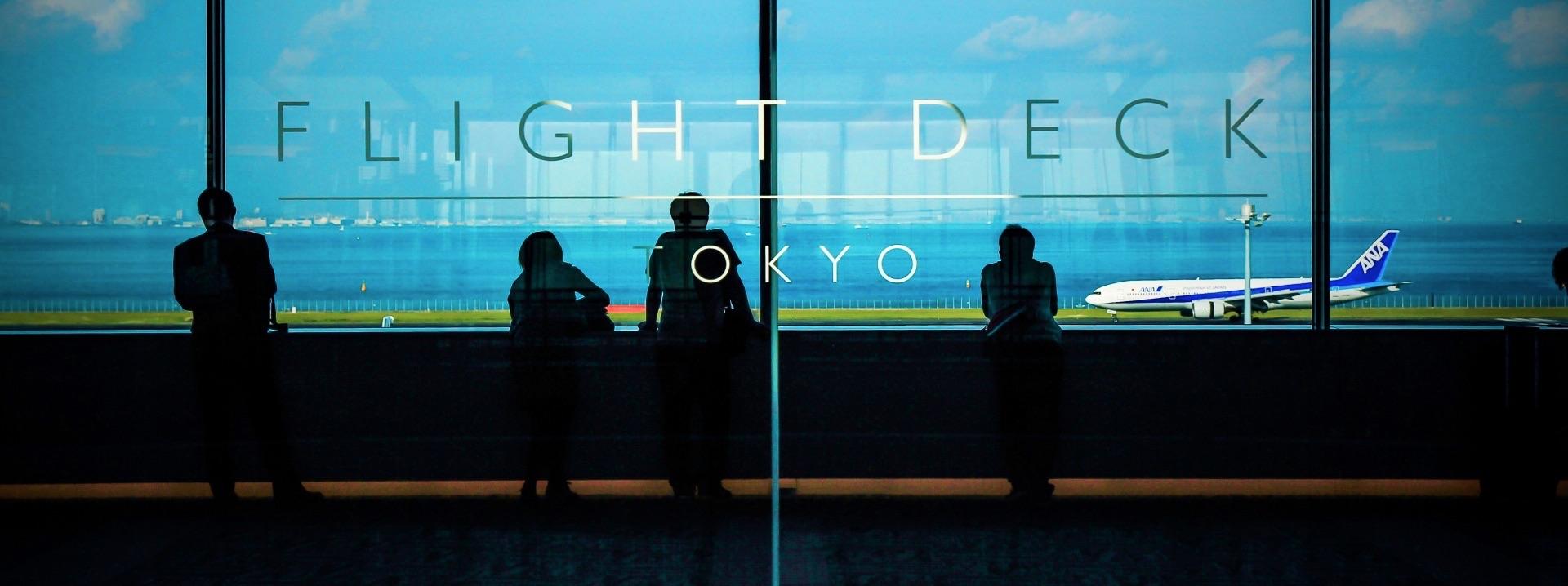 ウェブサイトリニューアルのお知らせ|羽田空港駐車場ホワイトパーキング